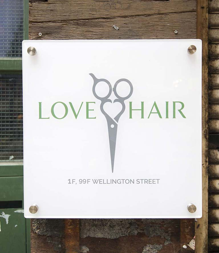 love hair salon hong kong